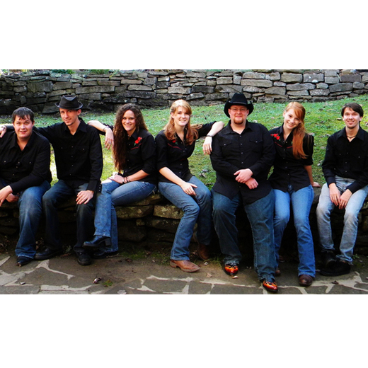avatar for Glenville State College Bluegrass Band – Glenville State College