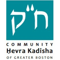 avatar for The Community Hevra Kadisha of Greater Boston (burial society)