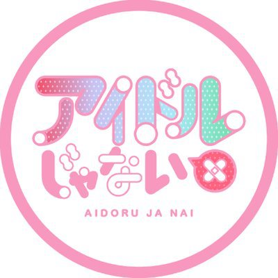 avatar for Aidoru Ja Nai