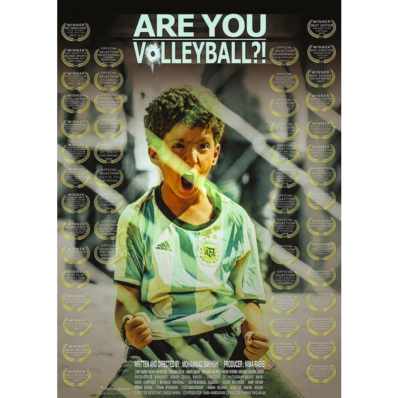 avatar for Are You Volleyball? (15 min) Mohammad Bakhshi, dir.
