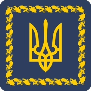 avatar for Administration of the President of Ukraine