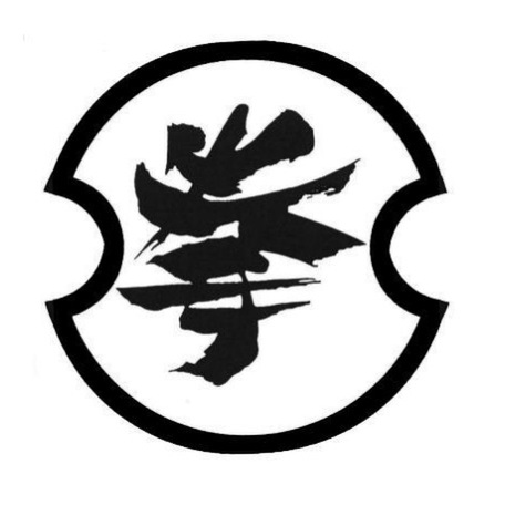 avatar for EKKO (European Kenpo Kai Organization)