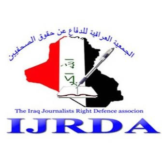 avatar for Iraqi Journalists' Rights' Defense association