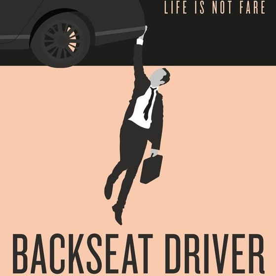 avatar for Backseat Driver