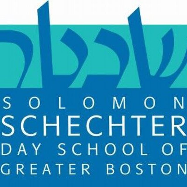 avatar for Solomon Schechter Day School of Newton