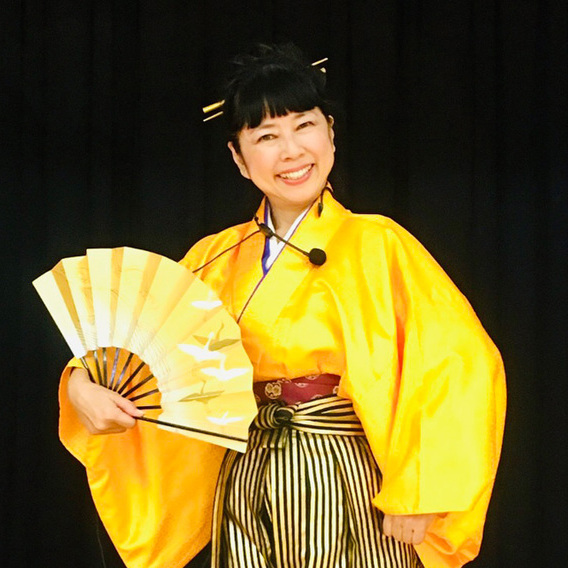 avatar for Karin Amano