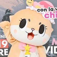 avatar for Chiitan