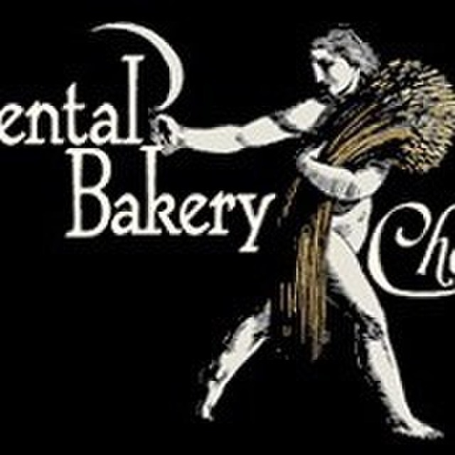 avatar for Continental Bakery Downtown