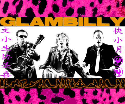 avatar for Glambilly