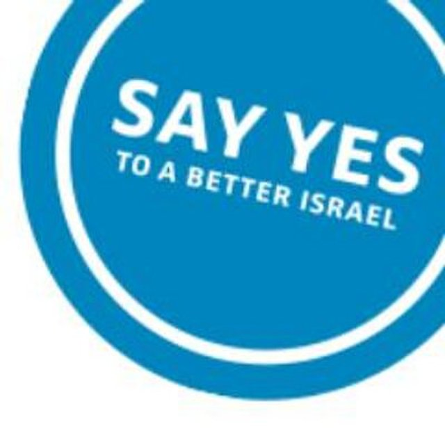 avatar for New Israel Fund