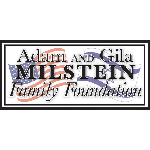 avatar for Adam and Gila Milstein