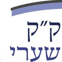 avatar for Congregation Shaarei Tefillah of Newton