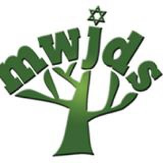 avatar for Metrowest Jewish Day School
