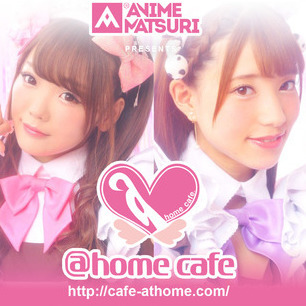 avatar for @home Cafe