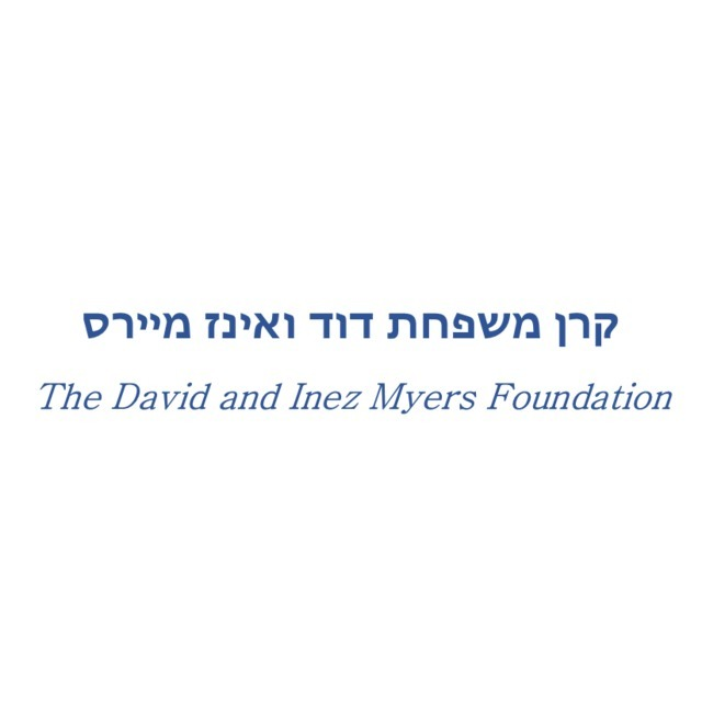 avatar for The David and Inez Myers Foundation