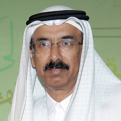 avatar for H.E Mohamed Al-Murr