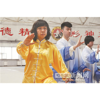 Yang Huixin